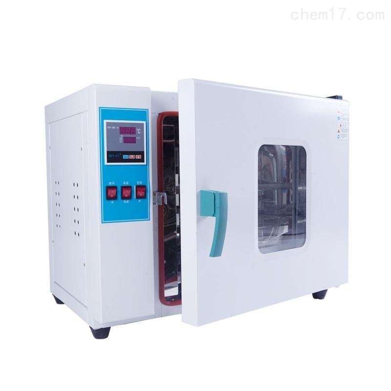 秋佐科技101-4B-640L电热鼓风干燥箱