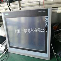 维修TP1500进不了系统黑屏