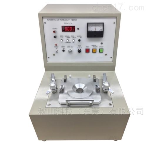 日本tatotech透气性测试仪KES-F8