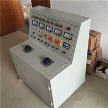 GK-IV高低压开关柜通电试验台