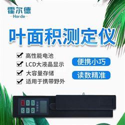 HED-YMJ-B手持植物叶面积测定仪多少钱