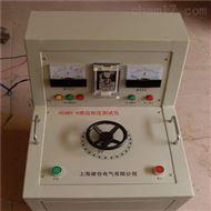 SXTS-II高低压开关柜通电试验台