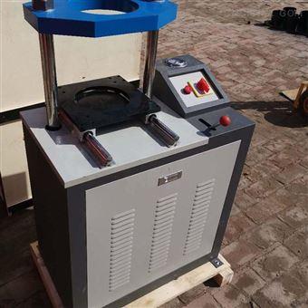 LD-141液压电动脱模器
