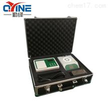 便携式COD总氮测定仪QYZ-CTN2生产厂家