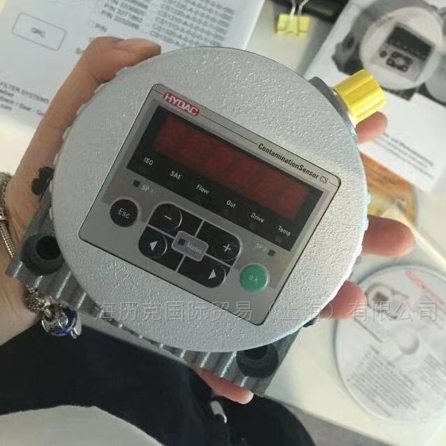 Hydac贺德克传感器3236362现货