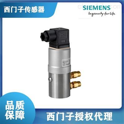 北京西门子压差传感器QBE3000-D10