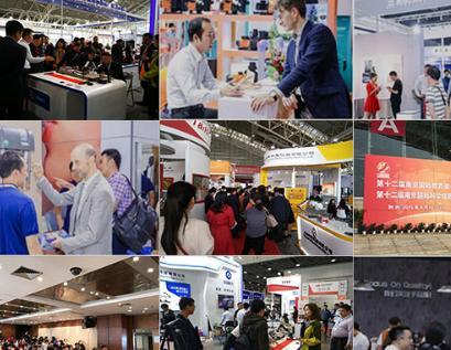 2019中国(南京)国际科学仪器及实验室装备展工作简报