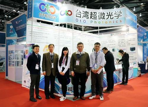 专注小型光谱仪 台湾超微光学新品闪亮现身CISILE2019