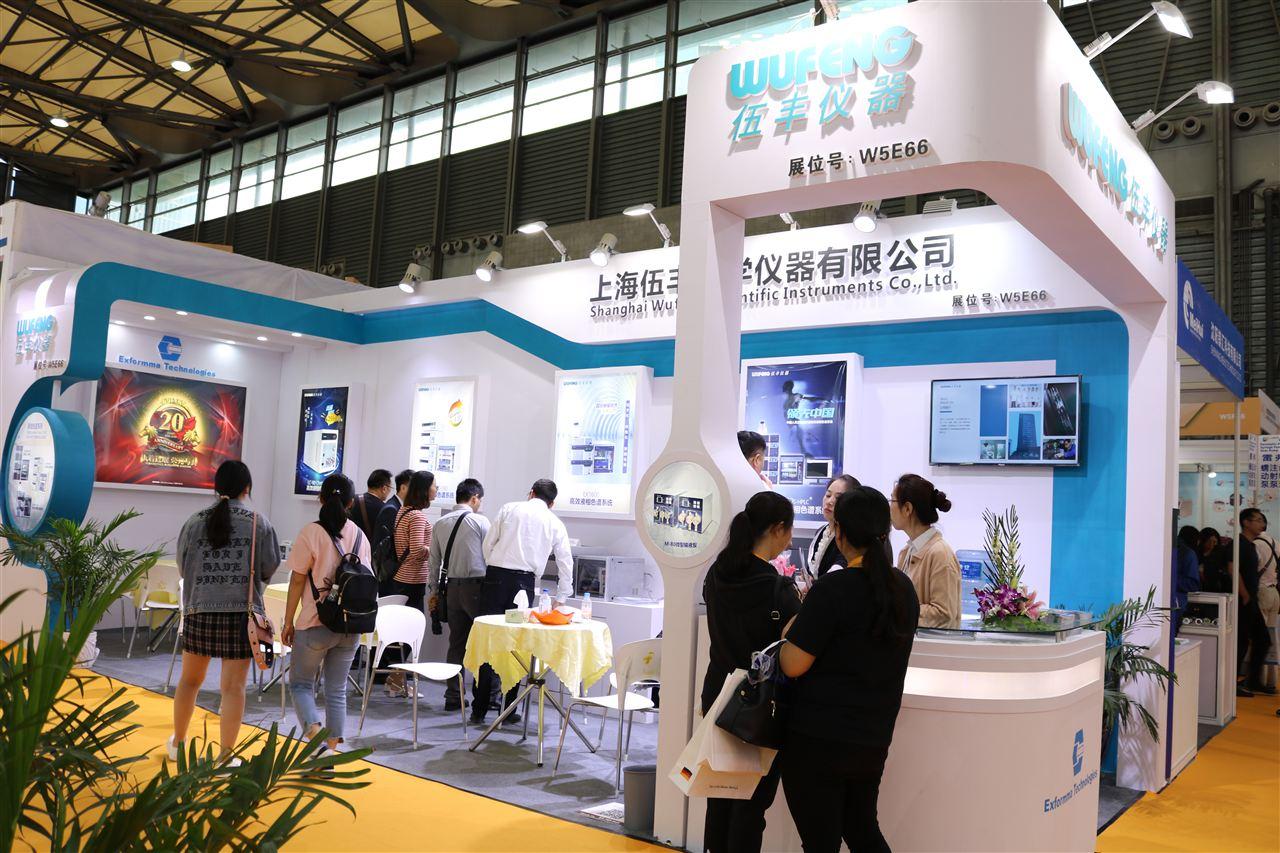 精益求精 伍豐儀器攜多款液相色譜系統亮相LABWorld China 2019