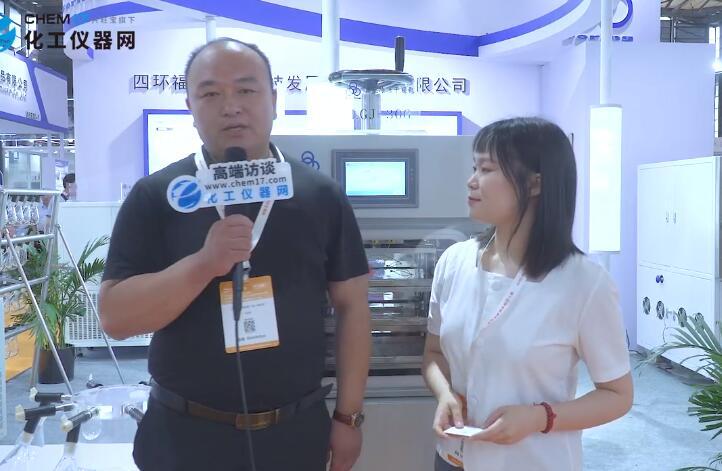 浠ュ�㈡�蜂负涓�蹇� ����绂������充寒��LABWorld China 2019