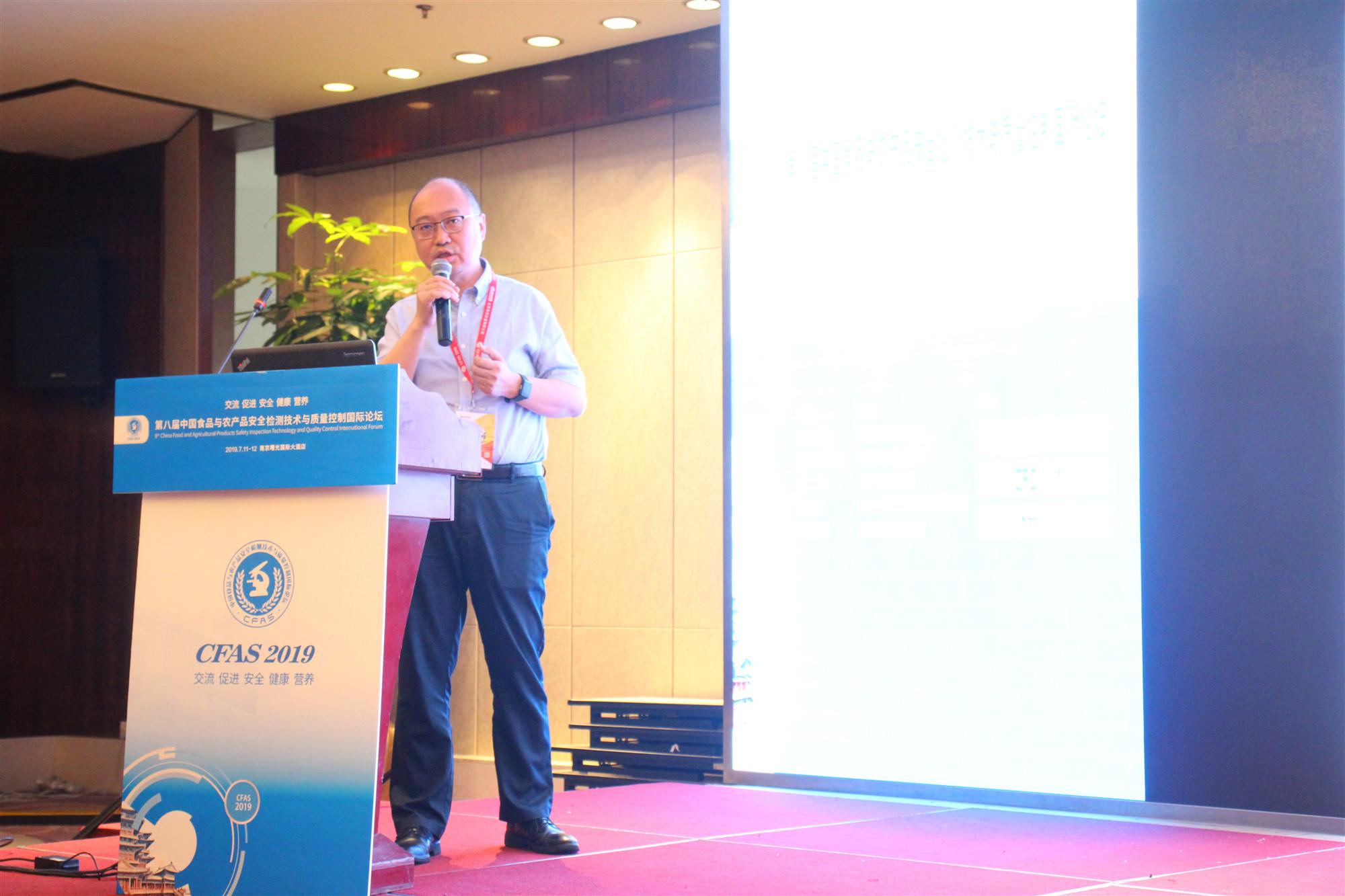 许丹科:可视化生物芯片技术在食品农产品检测中新进展