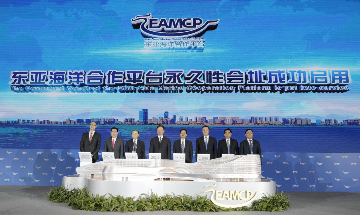 东亚海洋博览会将于9月4日-8日在青岛举行 600家企业将亮相