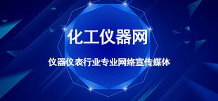强强联手,共创中国实验室可持续发展新未来 慕尼黑展览(上海)有限公司与中国出入境检验检疫协会达成战略合作