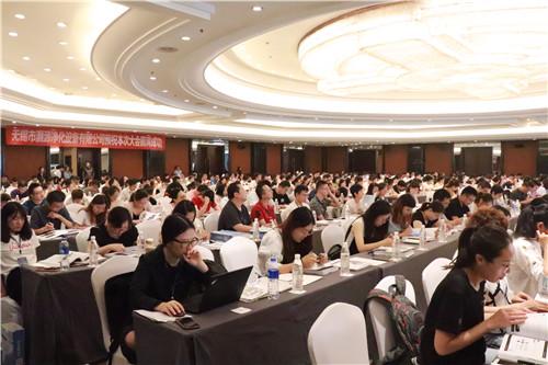 PLMF-2019实验室管理技術论坛在杭顺利召开