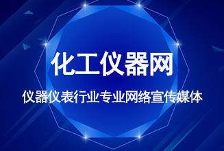 CIHF2019第九届中国(上海)国际食品安全检测仪器展览会