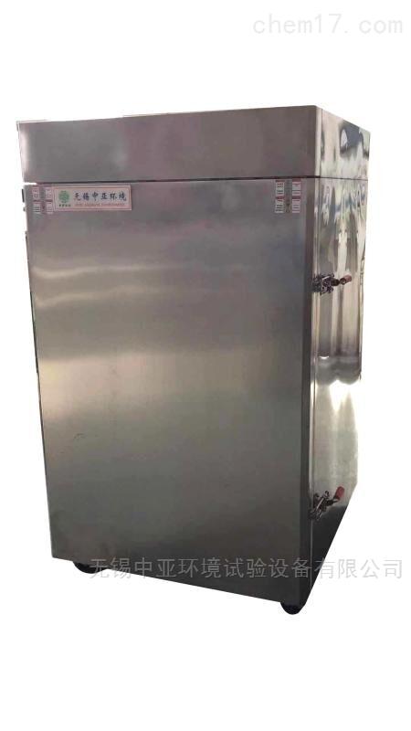 淺談液氮速凍機的優勢特點