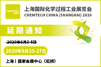 上海国际化学过程工业展览�?/></a><span><a href=
