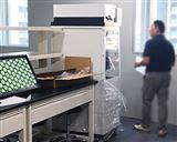 南方科技大學選擇蝶萊凈氣型通風柜