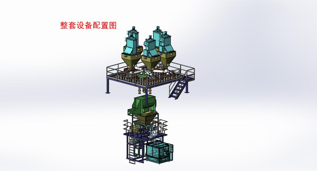 水溶肥自动化配料、混合、包装生产线设备——山东史丹利化肥股份