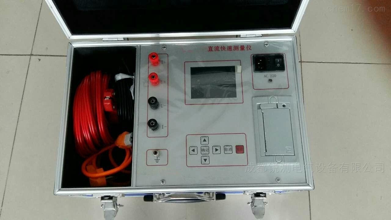 变压器直流电阻快速测试仪