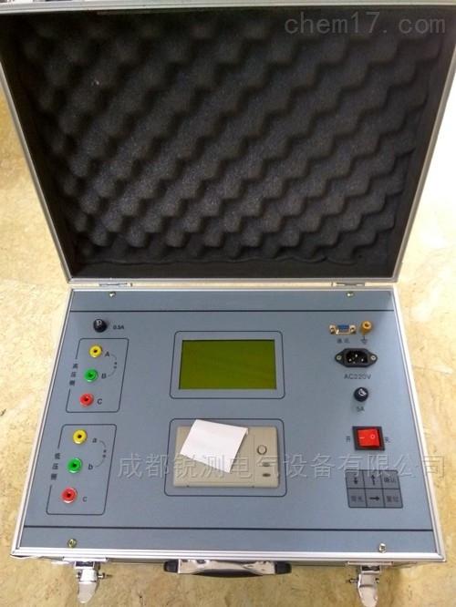 数字式0.5级变压器变比测试仪