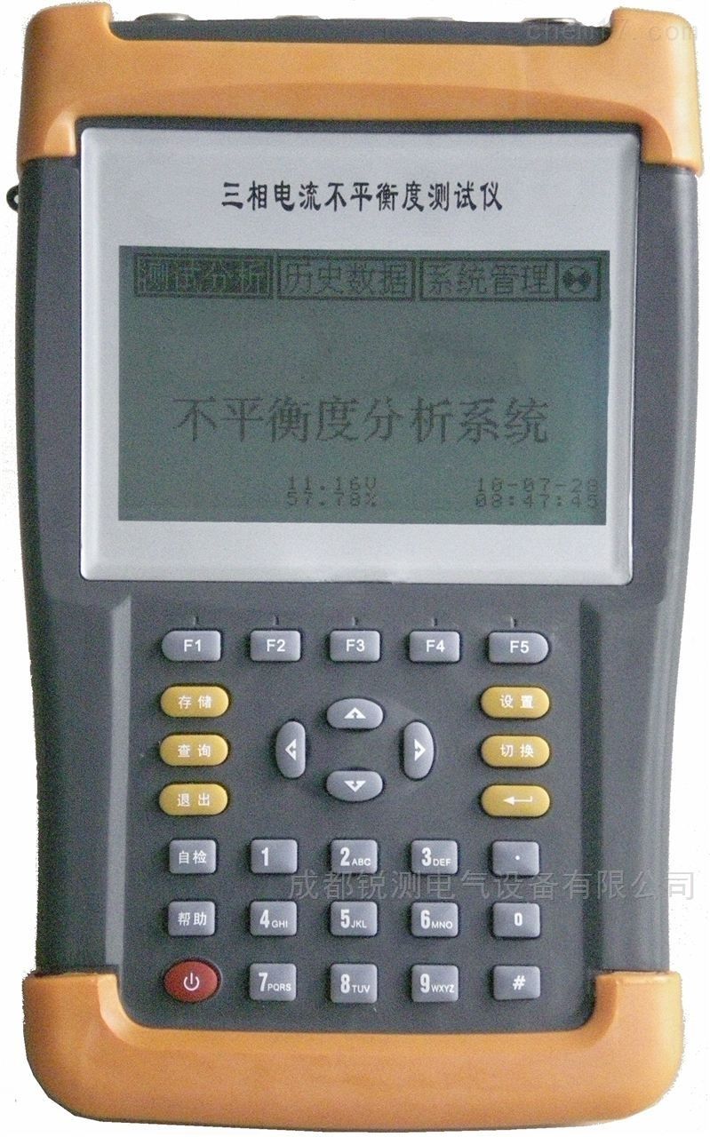 三相电压电流不平衡度检测仪
