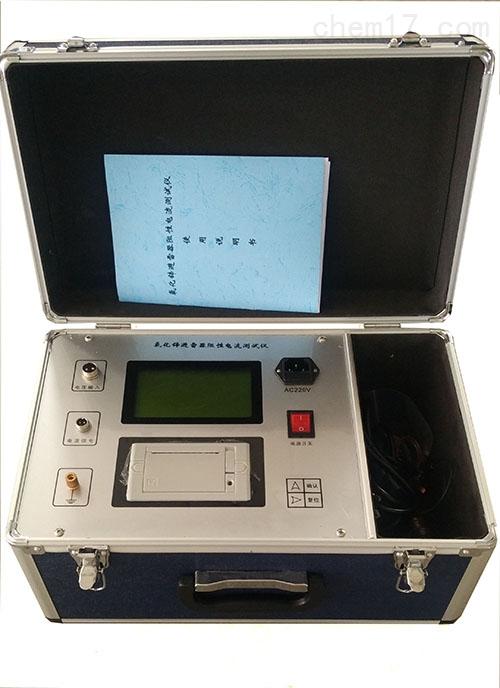 皇冠手机会员登录网址-皇冠手机登录网址2智能氧化锌避雷器测试仪