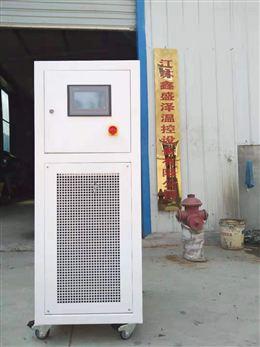 供應反應釜控溫系統廠家