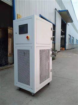 物料控制高低溫一體機ATC-155廠家