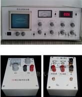 PJF9302局部放电测试仪