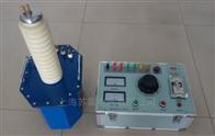 SHSBJZ系列交直流试验变压器
