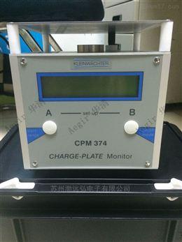 充电板监测仪
