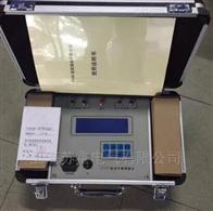 VT700800动平衡测试仪