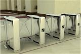 防静电翼闸门禁系统