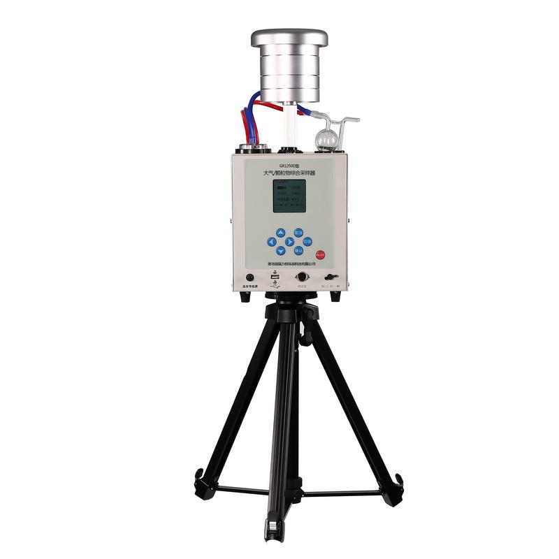 GR1350D大气/颗粒物综合采样器