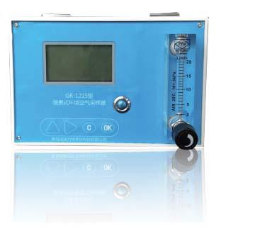 GR1215便携式环境空气采样器