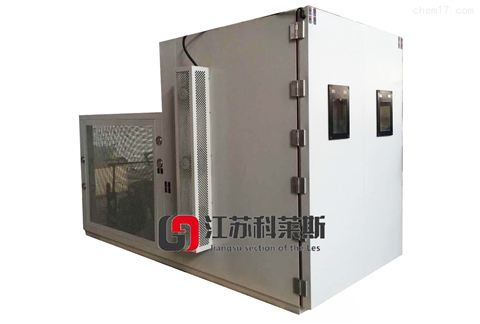 速凍食品設備生產商