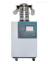 BFD系列-135℃实验室冻干机