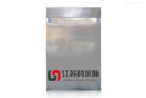kls-100液氮速凍機