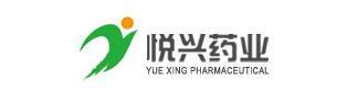 江蘇悅興藥業