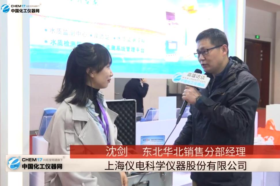 上海儀電科儀亮相cisile 2019