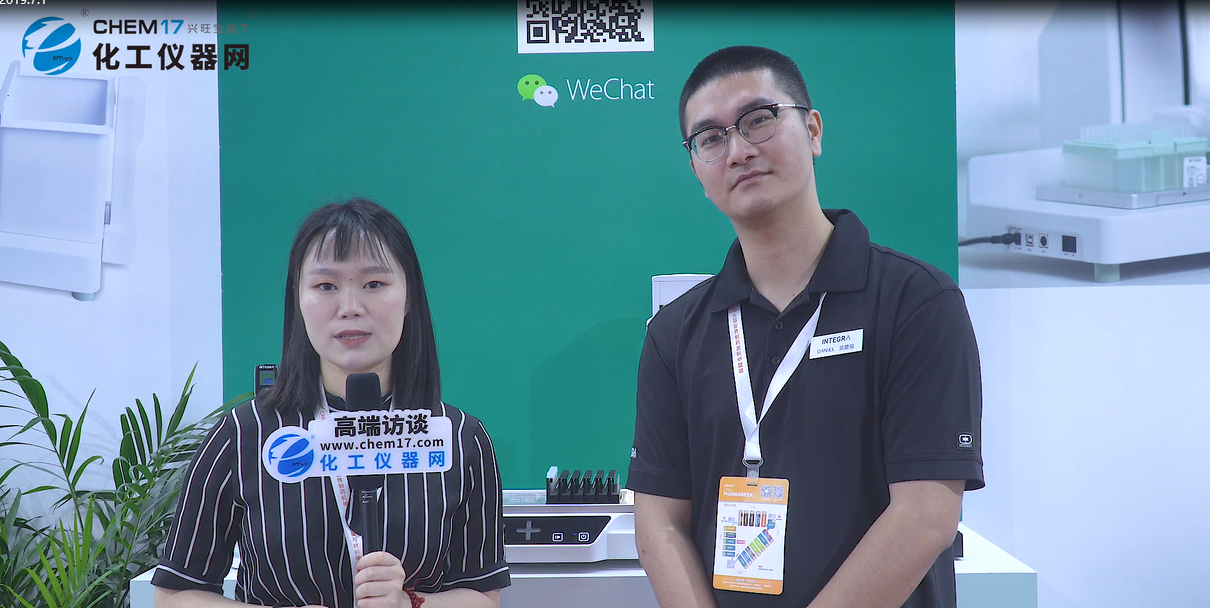 INTEGRA精彩亮相LABWorld China 2019