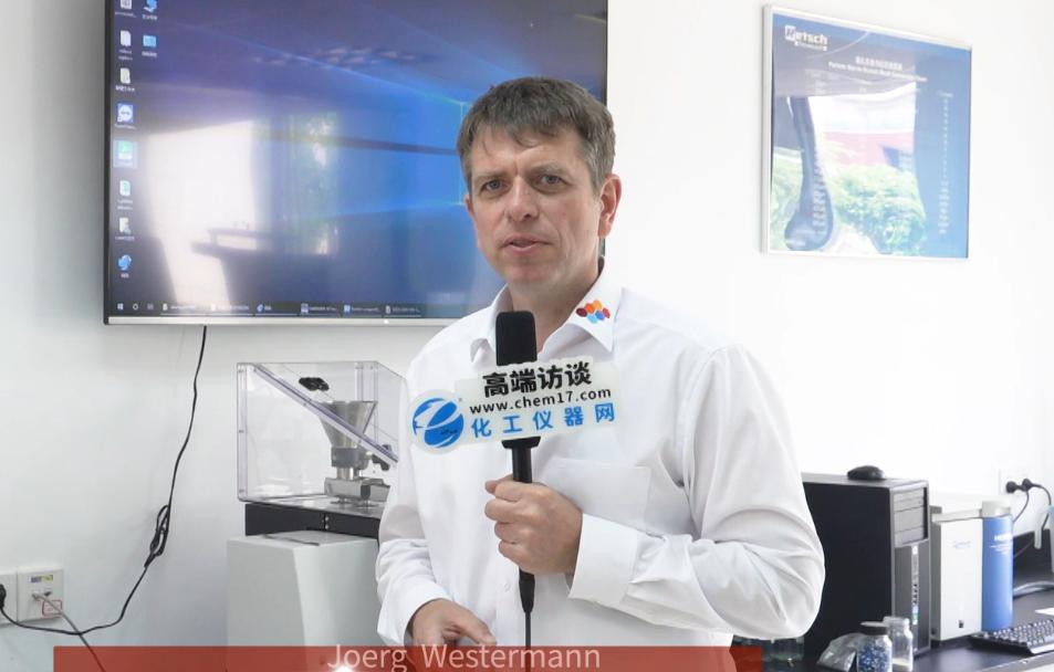 莱驰科技20周年 采访海外销售经理Mr. Joerg Westermann
