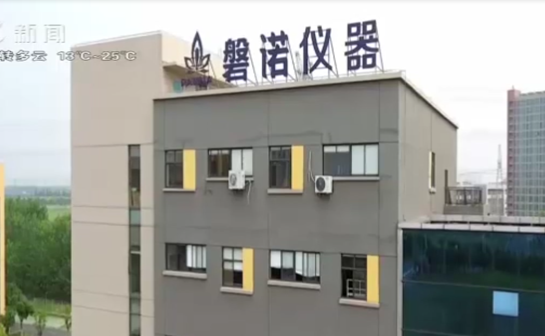 常州磐诺:擎起分析检测仪器民族品牌大旗