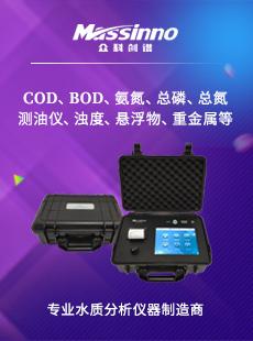 天津众科创谱科技金沙手机网投