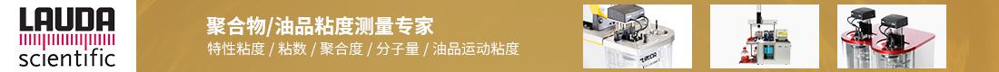 劳达贸易(上海)betway必威手机版登录