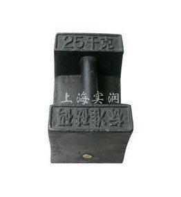 25公斤砝码