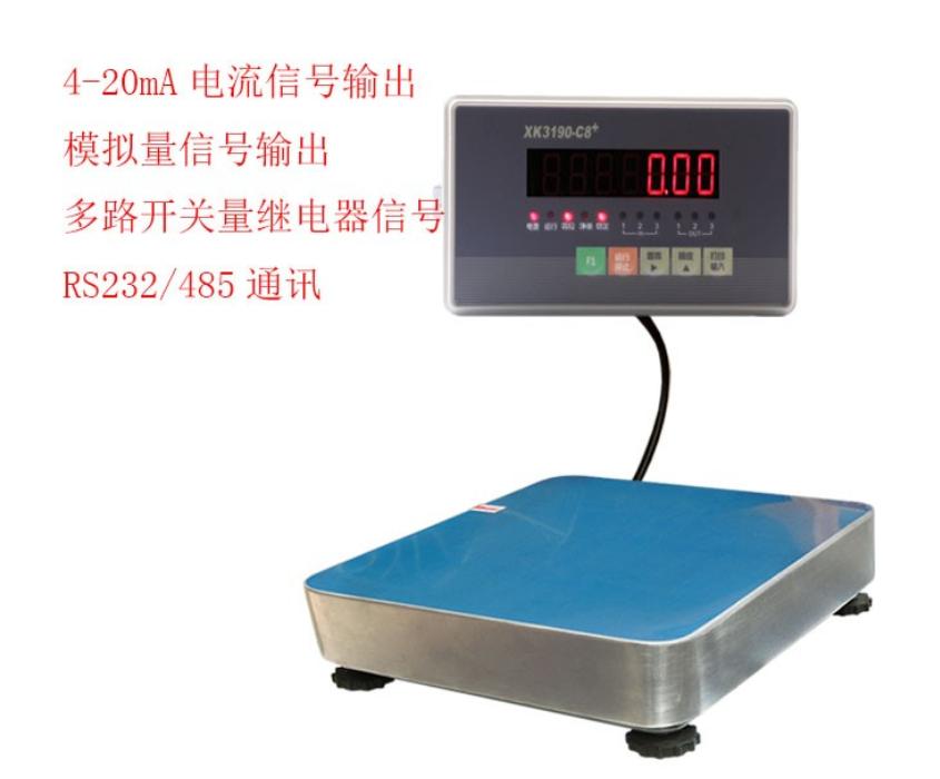 控制功能电子秤