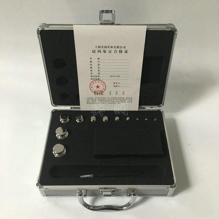 检测专用砝码1mg-500g
