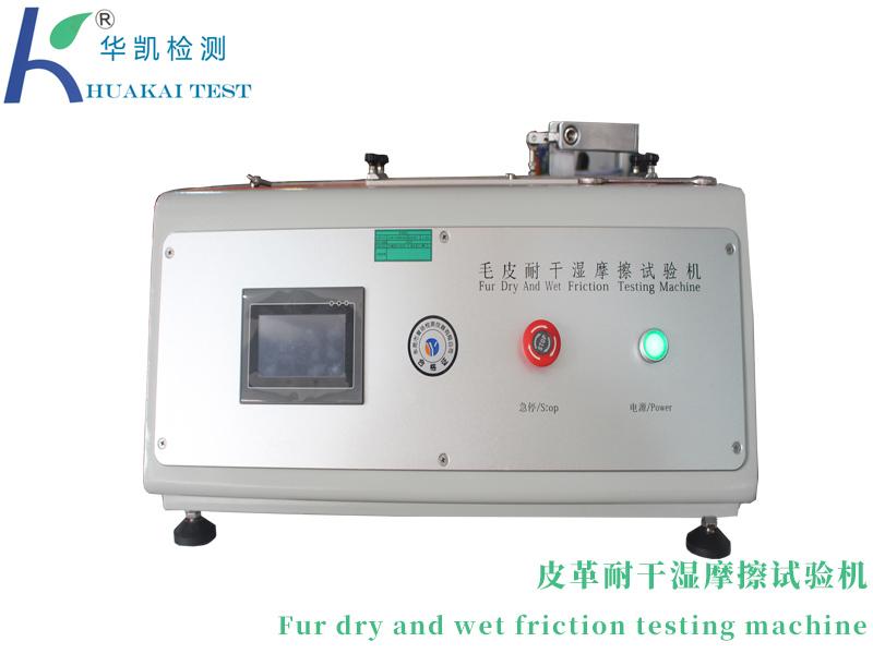 皮革耐干湿擦试验机